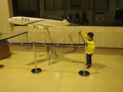 Uzair and Airplane